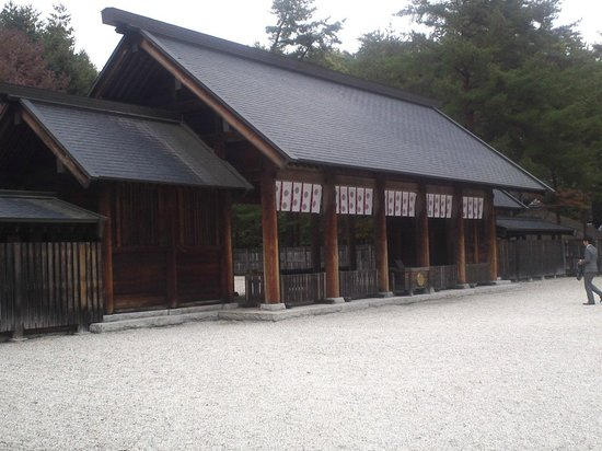 Misogi Shrine: 本殿