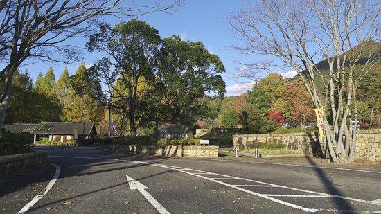 Kitaharima Yokamura Park