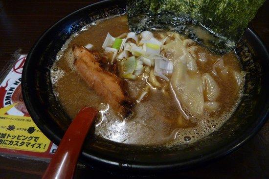 Ramen Nagi Niboshio Shibuya