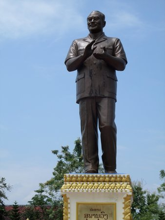‪Monument of President Souphanouvong‬
