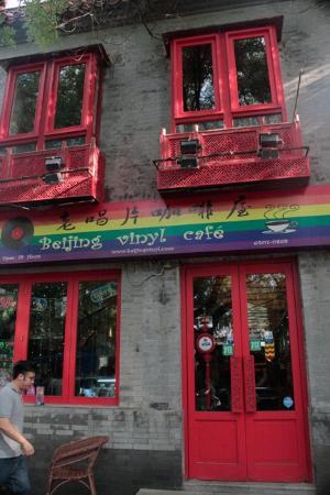 Beijing Vinyl Cafe