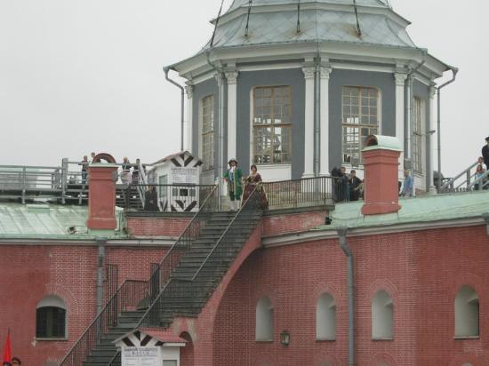 Naryshkin Bastion