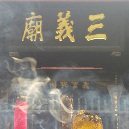 Zhuge Liang temple