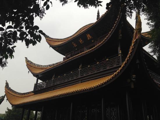 Yueyang Pavilion (Yueyang Lou): YueYang Tower