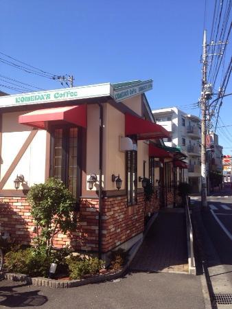 Komeda Coffee (Shimomaruko)