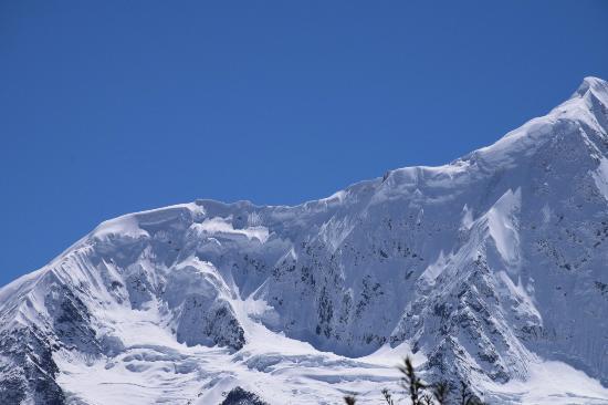 Midui Glacier: 米堆冰川