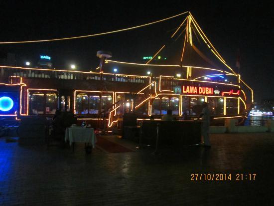 Lama Tours: Dhow Cruise