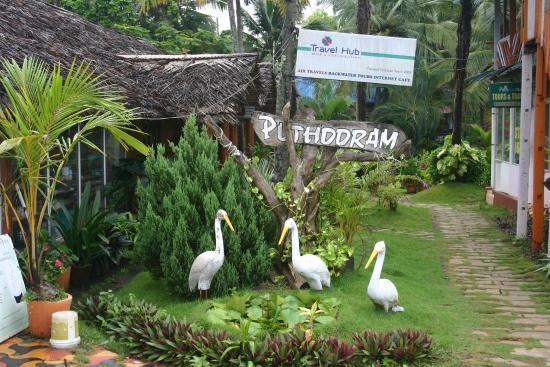 Puthooram Ayurvedic Beach Resort: .