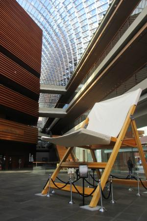 Kimmel Center for the Performing Arts: Art work in Lobby: Folding Deck Chair
