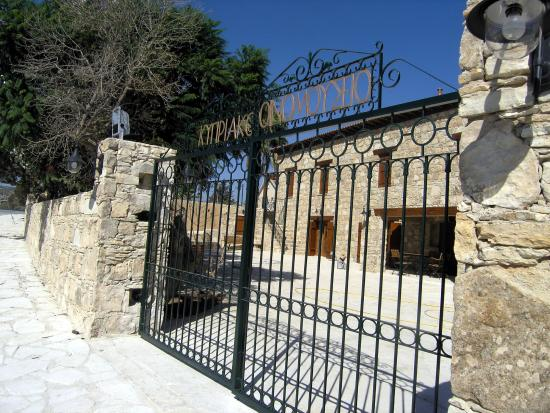 Erimi, Chipre: The Cyprus Wine Museum