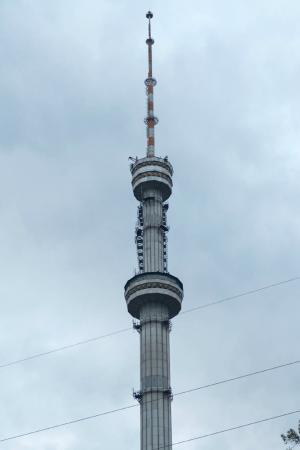 Almaty Television Tower
