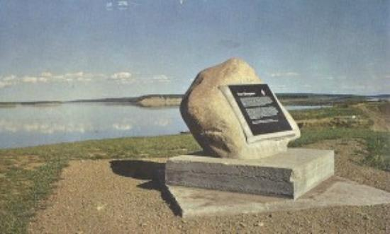 Fort Simpson, Канада: Rock Monument overlooking the Mackenzie and Liard rivers