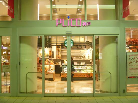 PLiCO Kobe