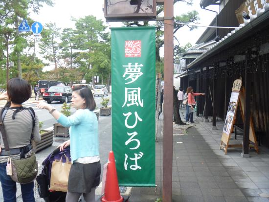 Yume Kaze Square