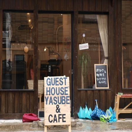 Guest House Yasube