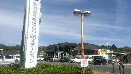 Kougen No Kaze Restaurant