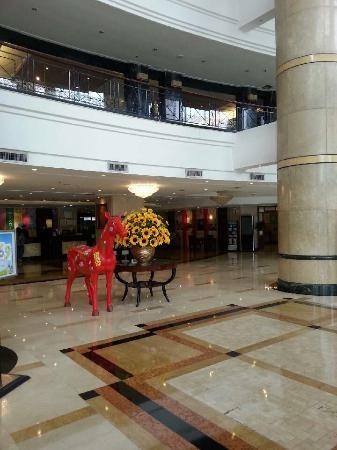 Ramada Plaza Guiyang : Lobby