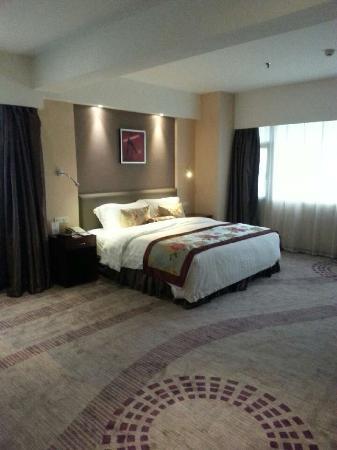 Ramada Plaza Guiyang : Bedroom