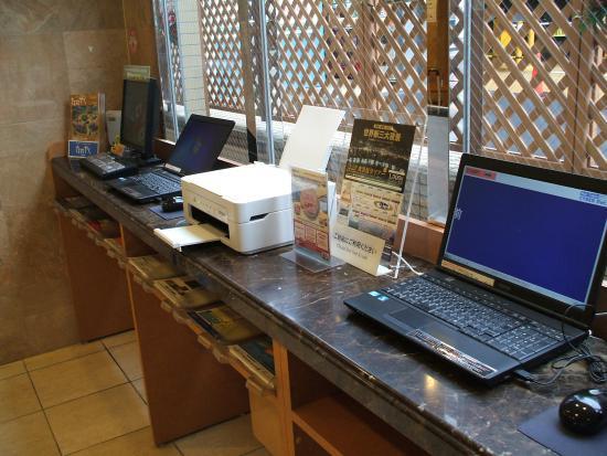 Toyoko Inn Nagasaki Eki Mae: フロント設置の無料PC