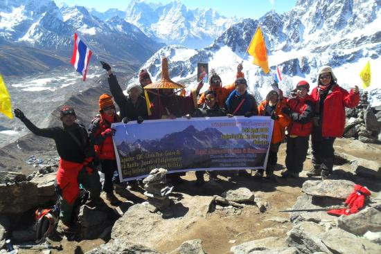 Nepal Alternative Treks & Expeditions Pvt. Ltd.