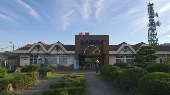 Nango Suisan Center