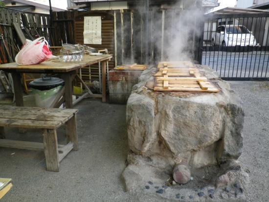 Mikaeri Spa