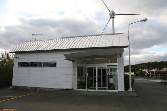 Hachijo Island Geothermal Energy Museum