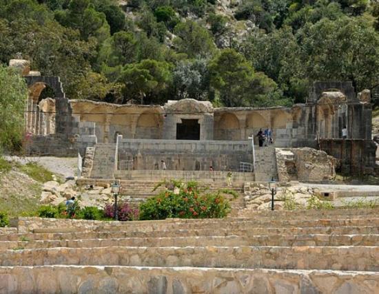 Zaghouan, Tunisia: Храм Воды