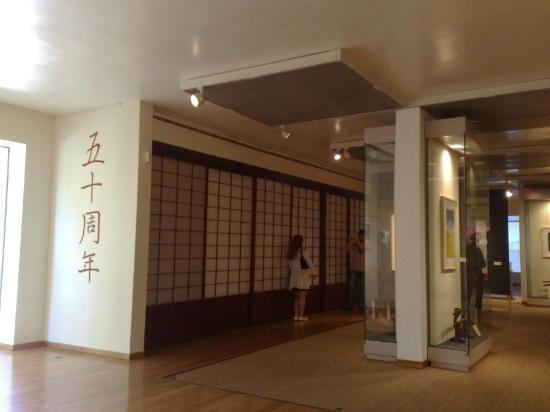 Tikotin Museum of Japanese Art: Музей