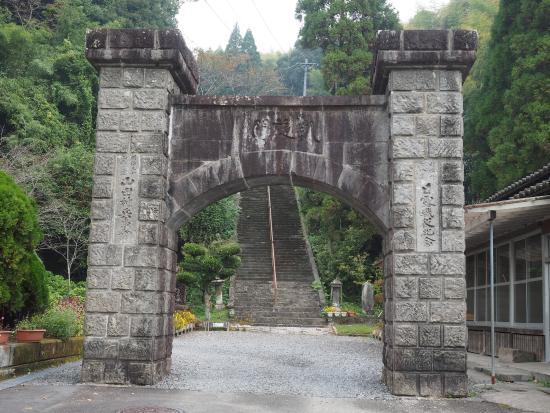 Yamada Triumphal Arch