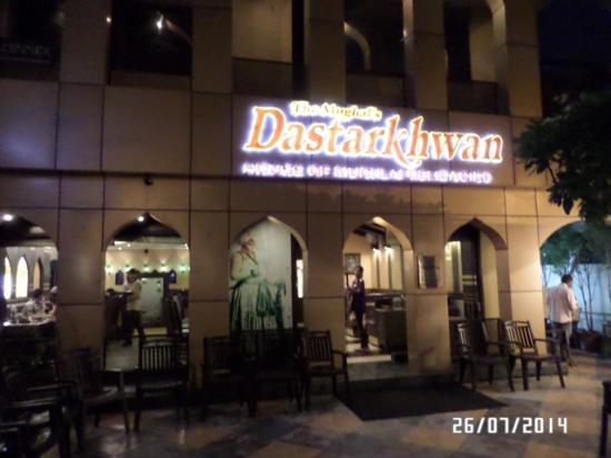 Dastarkhwan : External