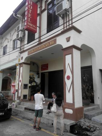 Photo of Hong Kong Hotel Melaka