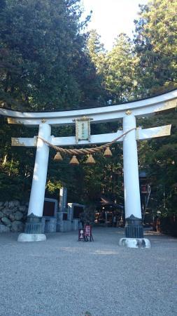 Hodosan Shrine : 宝登山神社入口