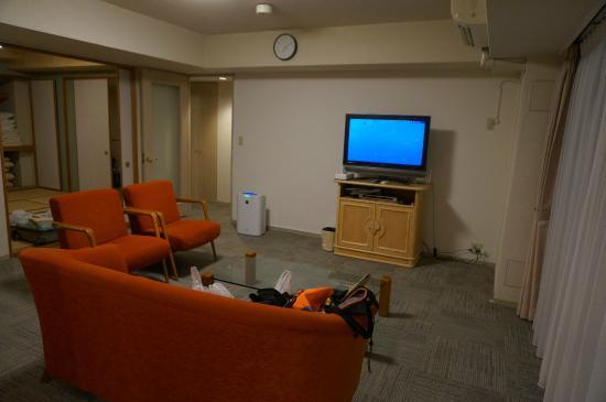 Hotel Village Izukogen : Living room