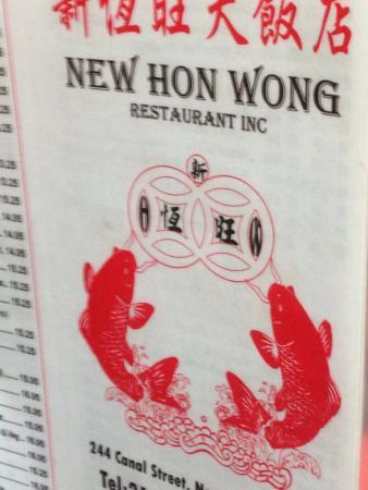 New Hon Wong Restaurant: The menu