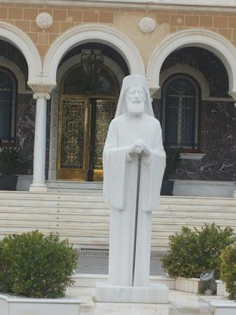 Archbishop Makarios III Foundation - Byzantine Museum and Art Galleries : Αρχιεπίσκοπικος Μακάριος.