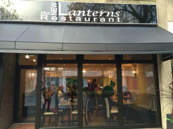 The New Lanterns Restaurant: The new frontage