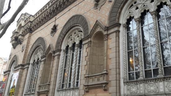 Odessa Regional Philharmonic Society: Филармония.