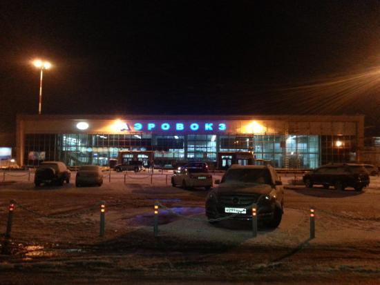Arkhangelsk Oblast, Russland: CASAS RUSAS