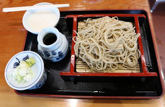 Ikemotochaya