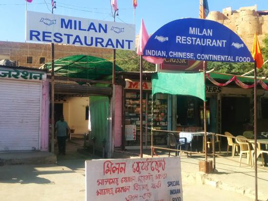 Storefront picture of milan restaurant jaisalmer for Milan indian restaurant