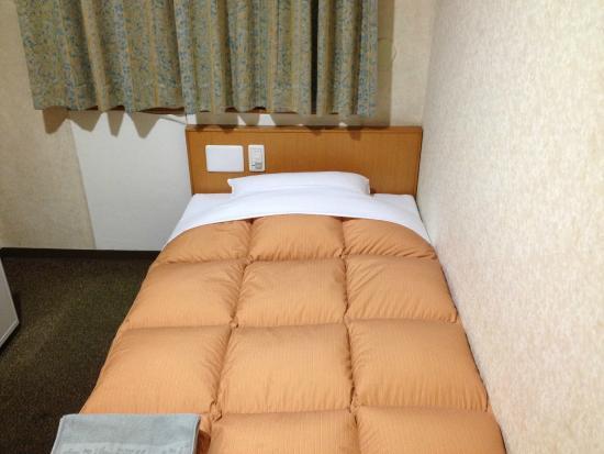 Photo of Hotel Central Inn Kurume