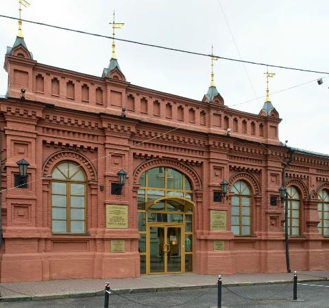‪Moscow State Exhibition Hall 'New Manege'‬