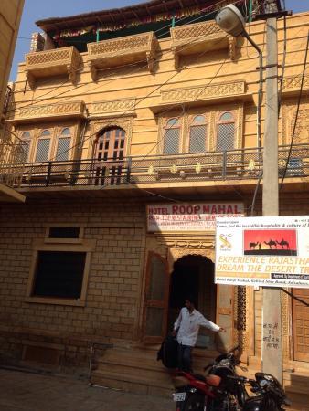 Hotel Roop Mahal: Roopmahal
