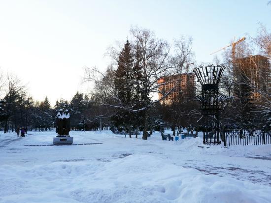 Narymskiy Park