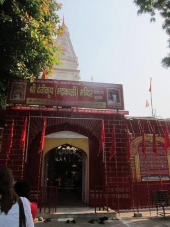Enetrance to Shree Devikoop Bhadrakali Temple
