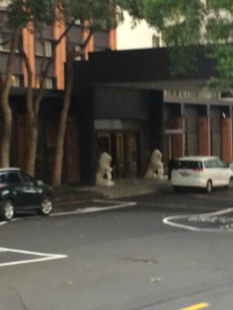 Pullman Auckland : The Entrance