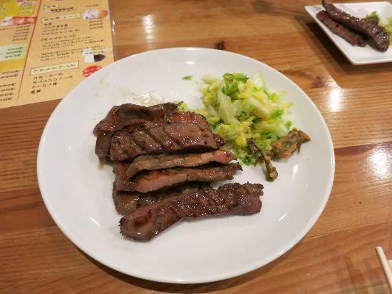 Beef Tongue Yaki Yamajou: 牛タン