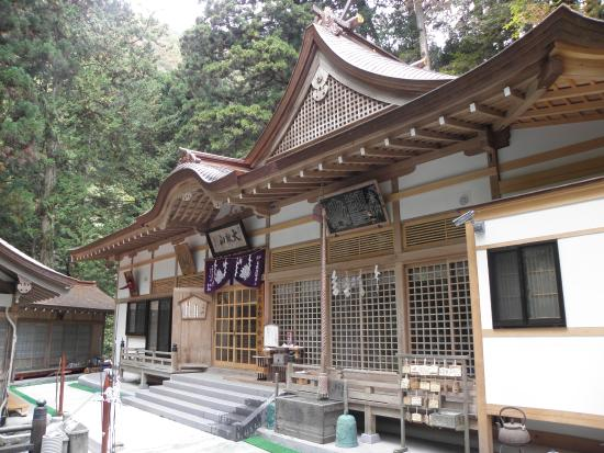 Daitakesannaga Shrine