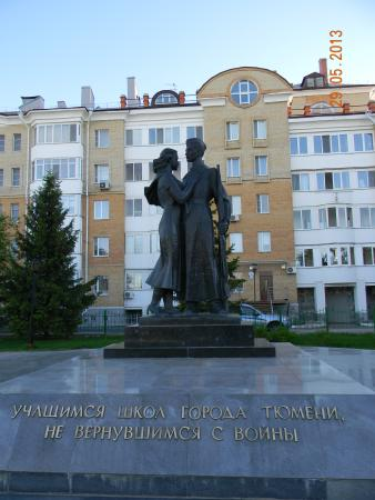 Monument to students from Tyumen Shools Who Did Not Come Back From The War